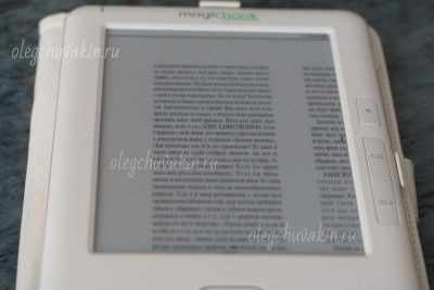 Оптимизация, PDF, DJVU, две колонки, букридеры, экран 6 дюймов, бесплатно