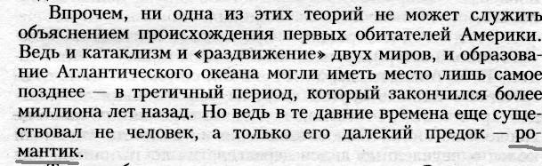 Всемирная история, в 24 томах, Минск, 1998