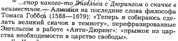 Пришвин, Собрание сочинений, Терра — Книжный клуб, 2006, отзывы