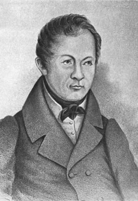 Михаил Тимофеевич Высотский, русский гитарист, семиструнник, портрет, фото
