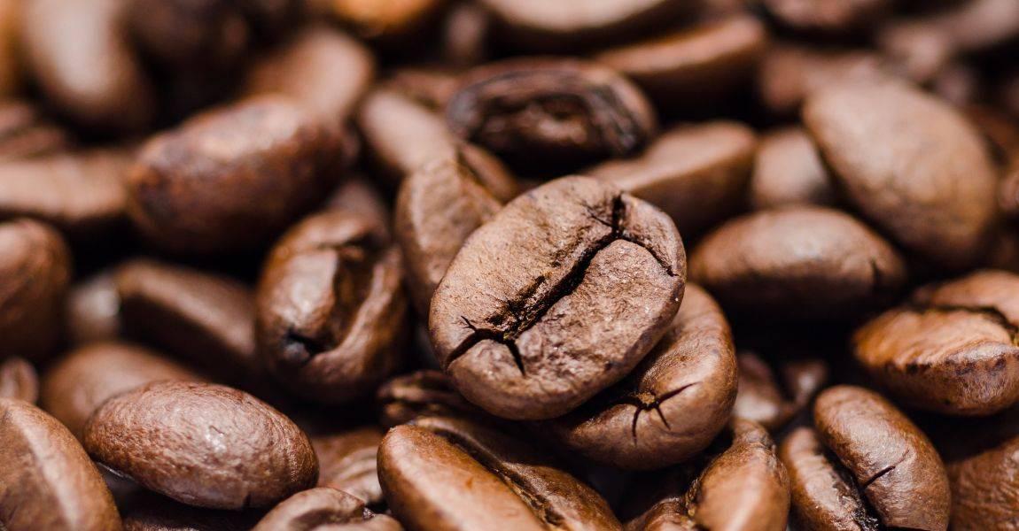 Кофе, зёрна, фото, иллюстрация к фантастическому рассказу