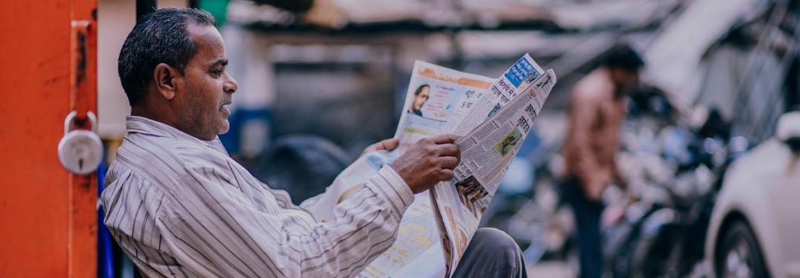 Человек с газетой, читает, объявление