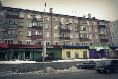 Тюмень, бывший гастроном «Юбилейный», улица Тульская, фото