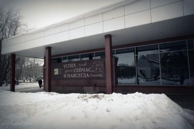 Тюменский колледж искусств, фото