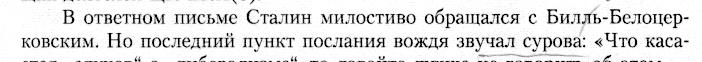 Мазаев, Искусство и большевизм. 1920-1930, КомКнига, УРСС