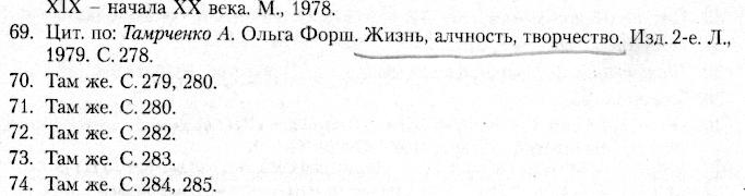 mazaev318