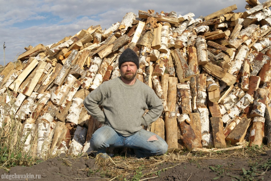 Олег Чувакин, поленья, дрова, колун, поленница, колка дров