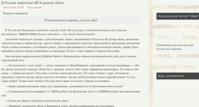 Украли сайт, скриншот, украденный сайт