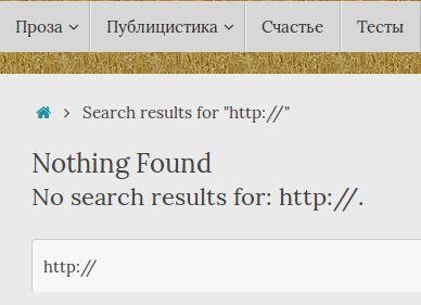 Nothing found, http не найдены, сайт с https, смешанное содержимое