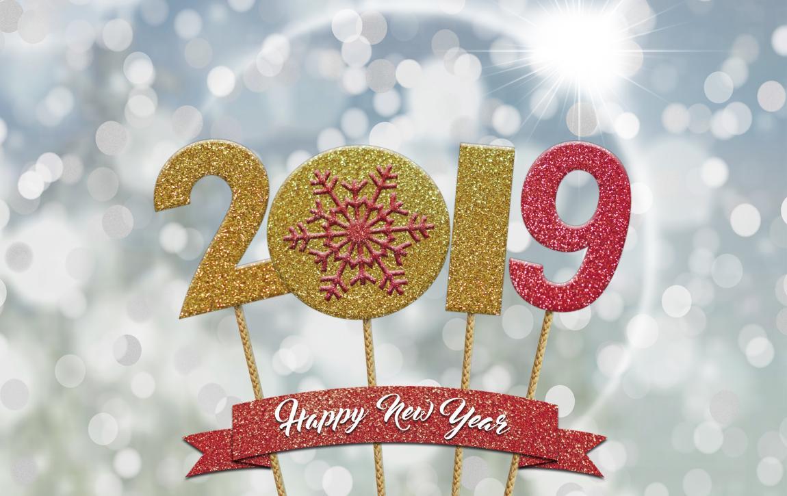 С Новым, 2019 годом, счастливого нового года, поздравление