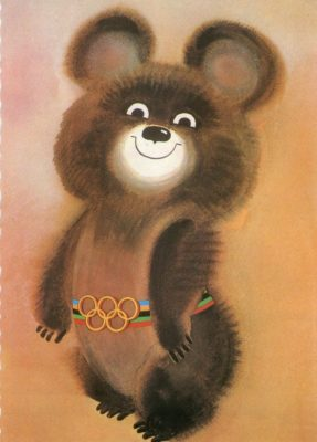 Олимпиада-80, мишка олимпийский, символ олимпиады, 1980 год, СССР
