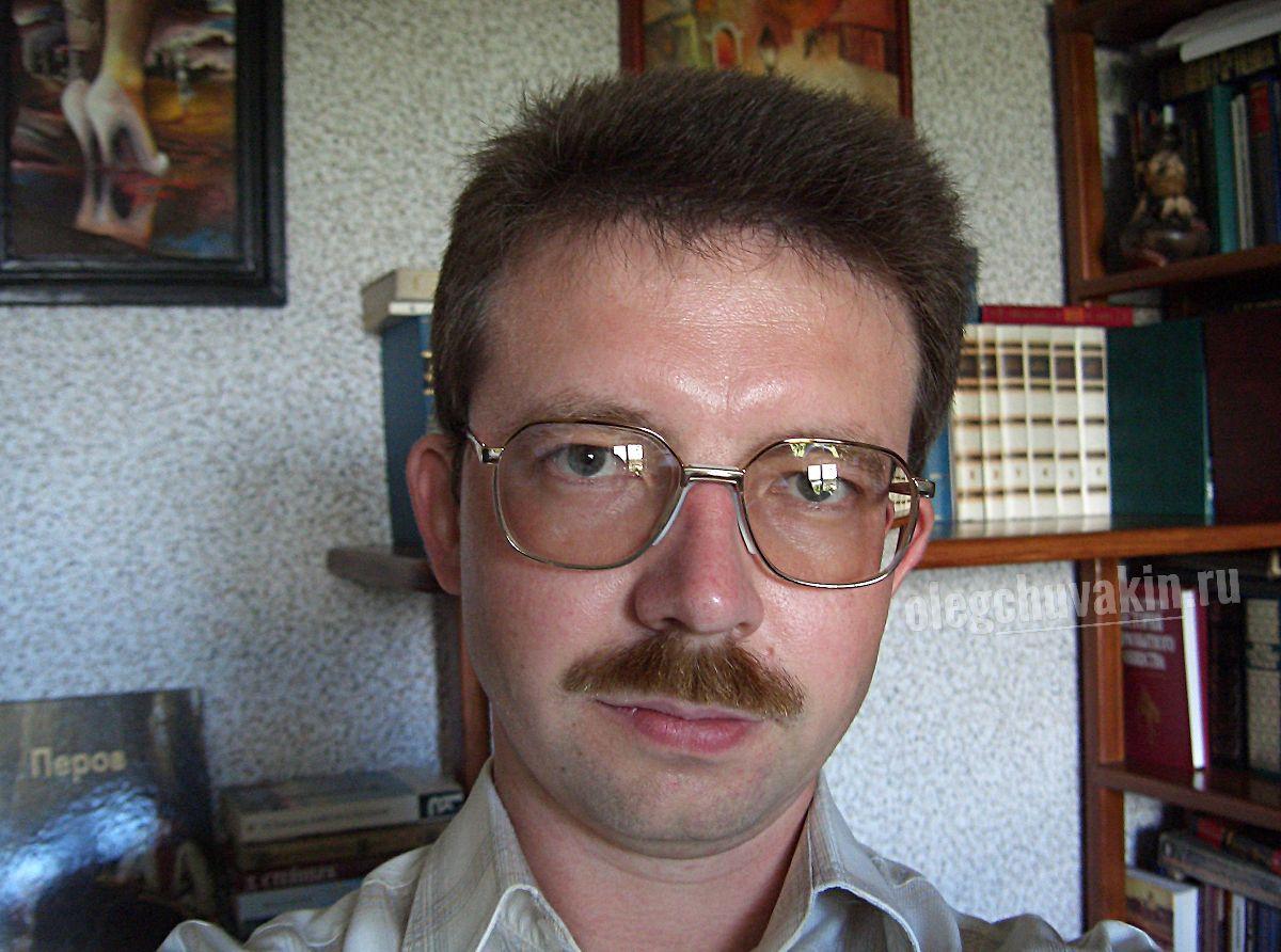 Олег Чувакин, фото, без бороды, писатель, 2004