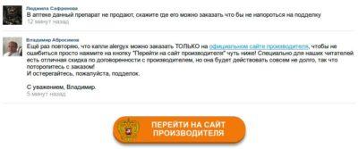 Комментарий, сайт, Владимир Абросимов, 5 минут назад, умер
