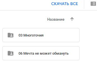 Олег Чувакин, собрание файлов, сочинений, даром, Google Disc, скачать все